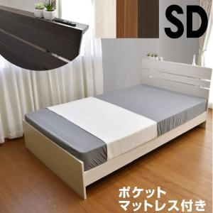 ベッド ベット セミダブル マットレス付き セミダブルベッド ジェリー2(宮棚・コンセント付き)-ART ポケットコイルマットレス付き すのこベッドの写真