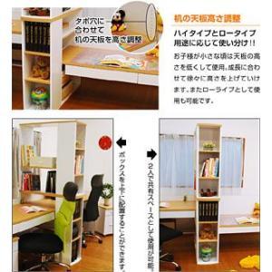 学習机 勉強机 ツインデスク 学習デスク アーバン (TDV-505)-ART (学習椅子ラッキー付) luckykagu 03