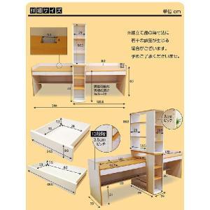 学習机 勉強机 ツインデスク 学習デスク アーバン (TDV-505)-ART (学習椅子ラッキー付) luckykagu 05