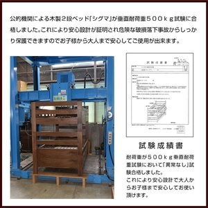 耐荷重500kg 耐震 レビューで1年補償 二...の詳細画像3