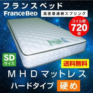 フランスベッド マットレス MHDハード(セミダブルサイズ) グリーンラベル グリーンエッジ キルトパターン(小)|luckykagu
