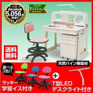 学習机 勉強机 学習デスク ヒット 3点セット(T型LEDデスクライト+椅子付き)-KW-733-ART 2015|luckykagu