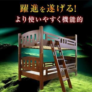 レビューで1年補償 二段ベッド 2段ベッド 宮付き コンセント・LED照明付き プリウス5(本体のみ)-ART 木製 子供 すのこ シングル対応 ツイン 大人用 PRIUS|luckykagu|09