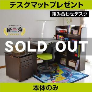 レビューで1年補償 学習机 勉強机 学習デスク 優秀(机のみ+デスクマットプレゼント)-ART 学習椅子  組換え|luckykagu