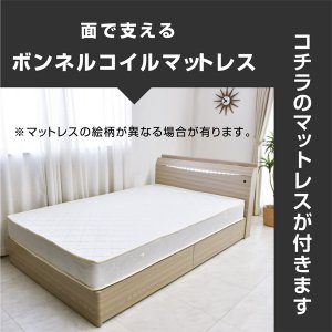 レビューで1年補償 ベッド (収納 収納つき) 宮付き ベット ダブルベッド プライドZ(PRIDEZ)/ボンネルコイルマットレス付き-ART 収納ベッド 収納付き LED照明|luckykagu|02