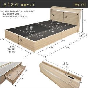 レビューで1年補償 ベッド (収納 収納つき) 宮付き ベット ダブルベッド プライドZ(PRIDEZ)/ボンネルコイルマットレス付き-ART 収納ベッド 収納付き LED照明|luckykagu|06