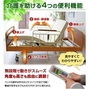 レビューで1年補償 電動ベッド 介護ベッド 電動 リクライニング 電動3モーターベッド てがる(サイドテーブル付き)-ART 開梱設置付き|luckykagu|04