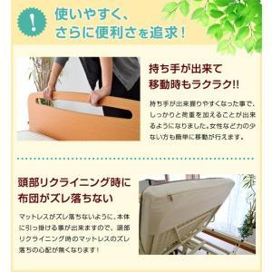 レビューで1年補償 電動ベッド 介護ベッド 電動 リクライニング 電動3モーターベッド てがる(サイドテーブル付き)-ART 開梱設置付き|luckykagu|06