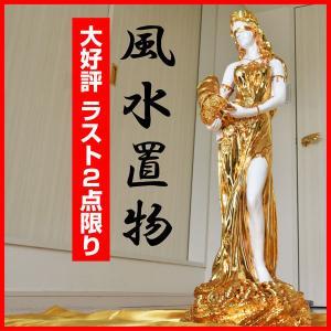デザイン 女神/トラ/馬/ワニ/ジャガー/犬 材質 レジン サイズ 女神:23.5*22*69 トラ...