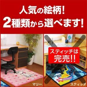 デスクカーペット-ART 学習机 勉強机 学習デスク 子供部屋にぴったり|luckykagu|03