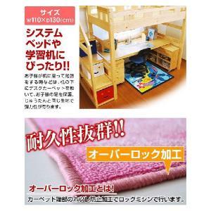 デスクカーペット-ART 学習机 勉強机 学習デスク 子供部屋にぴったり|luckykagu|05