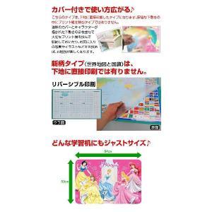 デスクマット 学習机 キャラクター 勉強机 学習デスク 天板保護 机シート|luckykagu|03