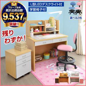 学習机 勉強机 学習デスク ララ(L型LEDデスクライト+椅子ラッキー付き)(DK203)-ART