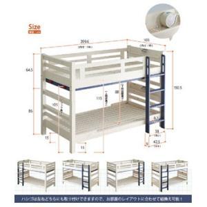 耐荷重500kg 二段ベッド 2段ベッド 宮付...の詳細画像5