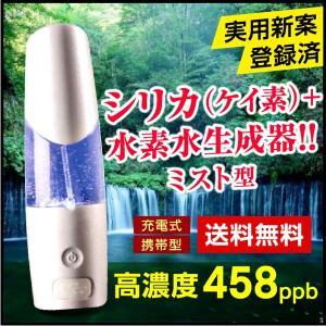 生産国 日本   本体仕様 ・タンブラー:サイズ:幅76*高212  重量:266.6g 容量:35...