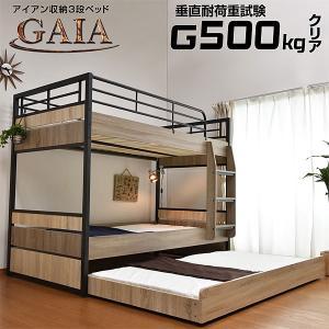 本体:幅1023×長2105×高1600 移動式ベッド:幅1010×長2020×高200 本体:アイ...