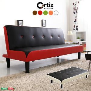 2.5人掛けレザーソファベッド 3段階のリクライニングソファで脚を外せばローソファに 完成品でお届け|Ortiz-オルティース-|luckykagu