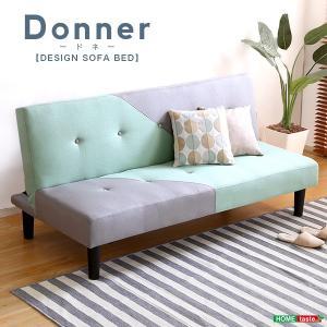 2.5人掛けデザインソファベッド 3段階のリクライニングソファで脚を外せばローソファに 完成品でお届け|Donner-ドネ-|luckykagu