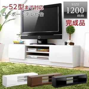 完成品TV台120cm幅 Pista-ピスタ- (テレビ台,ローボード) luckykagu