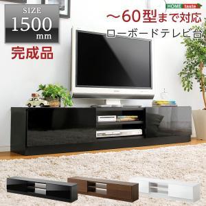 完成品TV台150cm幅 Pista-ピスタ- (テレビ台,ローボード) luckykagu