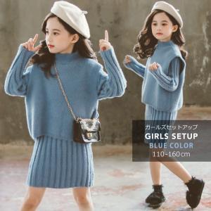 子供服 ワンピース 秋冬 セータースカート もこもこ セットアップ トレンド オシャレ 女の子 かわ...