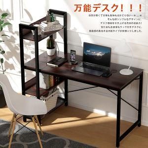 パソコンデスク ワークデスク 幅110cm  収納ラック付き シンプルデスク オフィスデスク 勉強机