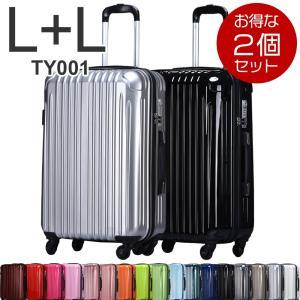 スーツケース 送料無料 大型 軽量 ファスナー TSA トランク キャリーケース 旅行用 キャリーバッグ おしゃれ 安い 2個 TY001|luckypanda