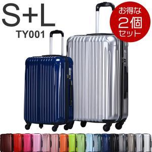スーツケース 送料無料 機内持ち込み 大型 超軽量 キャリーケース  2年間修理保証付き キャリーバッグ バック 2個 TY001|luckypanda