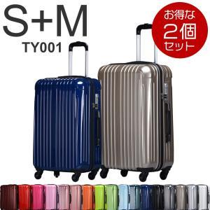 スーツケース 送料無料 機内持ち込み 中型 軽量 キャリーケース 2年間修理保証付き キャリーバッグ キャリーバック2個 TY001|luckypanda