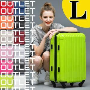 スーツケース L 大型 超軽量 キャリーバッグ おしゃれ OUTLET TY001|luckypanda