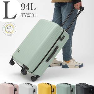 スーツケース 送料無料 キャリーバッグ キャリーケース  Lサイズ 大型 ファスナータイプ 6831シリーズ|luckypanda