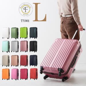 最大20%OFFクーポン配布中 スーツケース Lサイズ 軽量 2年間修理保証付き 大型 キャリーバッグ キャリーケース 鏡面 送料無料 TSAロック TY001 Lの画像