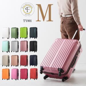 スーツケース m 中型 鏡面 軽量 キャリーバッグ キャリー...