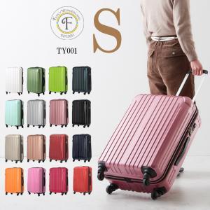 スーツケース 機内持ち込み 軽量 小型 S キャリーバッグ 小型 キャリーケース おしゃれ 2年間修理保証付き TY001