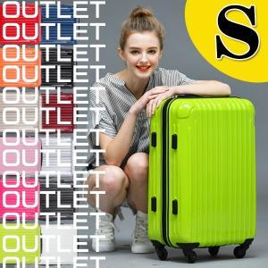 スーツケース 小型 機内持ち込み アウトレット OUTLET TY001|luckypanda