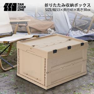 折りたたみ ボックス 収納 収納ボックス フタ付き 折りたたみボックス コンテナボックス おしゃれ ...