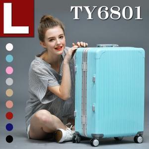 スーツケース 送料無料 大型 軽量 Lサイズ フレーム キャ...