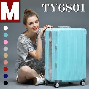 スーツケース 中型 フレーム 軽量 キャリーバッグキャリーケース おしゃれ かわいい ホワイト NEW_TY8042