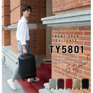 フロントオープン 機内持ち込み スーツケース Sサイズ 送料無料 軽量 TSAロック キャリーケース...