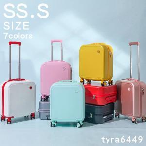 スーツケース 機内持ち込み 40l 最大 容量  sサイズ キャリーケース キャリーバッグ キャリーバック 人気 かわいい おしゃれ 機内持込 TY8048