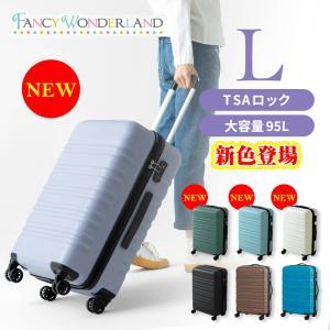 スーツケース Lサイズ 大型 キャリーバッグ おしゃれ キャ...