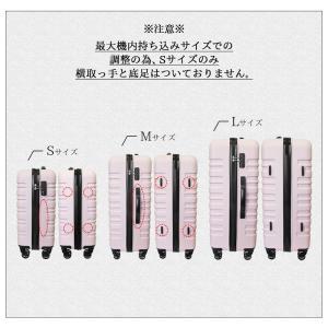 【全品10%OFFクーポン発行中!10/19 ...の詳細画像4