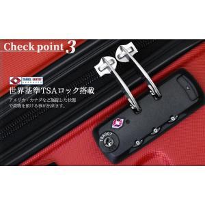 スーツケース キャリーバッグ 機内持ち込み キ...の詳細画像5