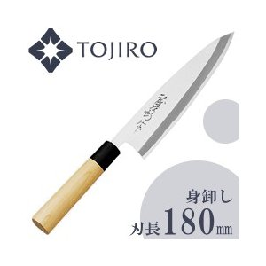 【白紙鋼】 砂鉄系の原料を用いて不純物を極限まで減少させた素材です。その分、焼入れ工程の温度管理が非...