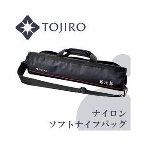 【適用サイズ】 藤次郎の牛刀300mm、洋出刃270mm、出刃240mm、柳刃300mmまでの包丁に...