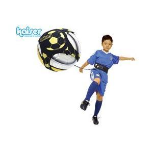 カワセ/カイザー  サッカートレーナ KW-487 (トラップ練習・リフティング練習・ボールが戻る練...