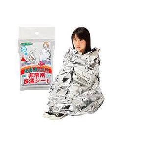 カクセー/防寒具ッド!! 非常用保温シート BG...の商品画像
