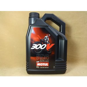 モチュール300V オフロード 4T 5W40  4L MOTUL|luckys-shop