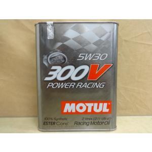 MOTUL 300V 5W30 POWER RACING  パワーレーシング 2L缶 モチュールエンジンオイル|luckys-shop