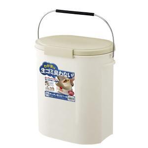 キッチンペール/生ゴミ処理用ゴミ箱 〔11L ベージュ〕 幅32.6cm 密閉容器 中バケツ付き